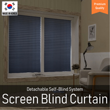 [NEW]Detachable Screen Blind Blackout Screen Curtain/Perfect UV block/Strong Fire/Made in Korea