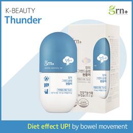 [GRN] THUNDER   Smooth bowl movement   56 cap   2 weeks