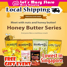 ◆ Event Price ◆ Honey Butter Almond ◆ korean food / korean snack / Honey butter chip