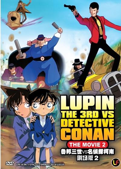 Qoo10 - Lupin The 3rd Movie : CD & DVD