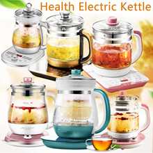 LIFE ELEMENT Electric Kettle Home Automatic Thickening Glass Multi-functional Health Pot