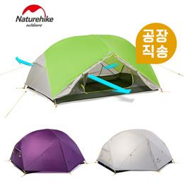 Naturehike/铝杆帐篷/NH17T007-M/NH19M002-J