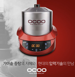 오쿠 스마트 중탕기 찜기 oc-s1000 레드 make more healthy