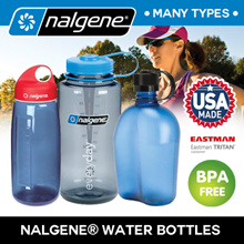 Variety of Nalgene® Plastic BPA-free Water Bottles Made in USA