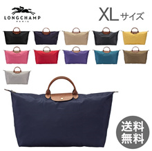 Longchamp LONGCHAMP Le · pre age travel bag XL Folding 1625 089 LE PLIAGE Sac De Voyage tote bag nylon ladies