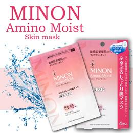 ★BUY $40 FREE SHIPPING★Minon Amino Moist Mask/ Cleansing/ Lotion/ Milk/ Cream/ Gel Pack/ UV!