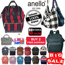 【BUY 2 FREE SHIPPING】100% AUTHENTIC★Japan Original ANELLO  BACKPACK❤TRAVEL BAG❤Fast delivery ❤