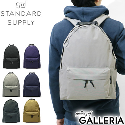 915dab742047 STANDARD SUPPLY Backpack SIMPLICITY Daily Daypack A4 Simple Unisex Mens  Womens School DAILY DAYPACK