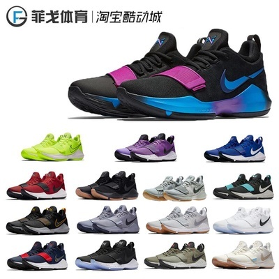 huge discount ee695 4b335 Paul George 1 generation of basketball shoes 2 k off the pacers war boots  PG1 Beethoven male low hel