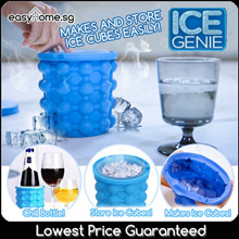Ice Cube Maker Genie/ Silicone Ice Tray Mold Bucket/ Store 120 ice cubes!