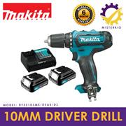 MAKITA 10MM CORDLESS DRIVER DRILL - DF331DSME/DF331DSAE/DF331DZ
