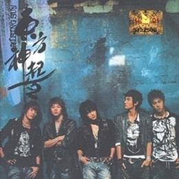 TVXQ / 東方神起 / DBSK - Rising Sun (2nd Album) [1 CD+ Gift]