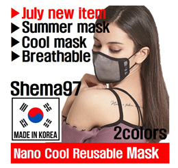 [Shema]Korea Famous Summer Mask / Reusable Mask / Made In Korea / Sports / Fitness / Running Mask