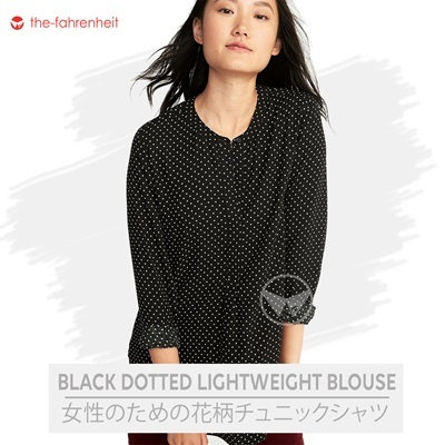 ON-Lightweight-Dotted Black