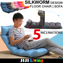 SILKWORM Design FLOOR Chairs | Sofa | Sofabed ★Foldable Tri-Fold ★Living Room Furniture