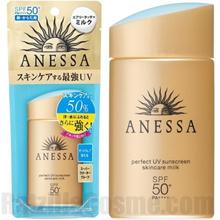 ANESSA Perfect UV Sunscreen SPF50 PA+++ *60ml*