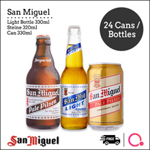 [Pacific Beverages] San Miguel Steine® Bottle / Canned [24 x 320ml] ! Carton Deal !