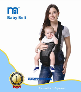 99ecf38891f7 Baby Hip Seat Baby Carrier Baby Hip Seat  Baby Hipseat (READY STOCK)  Mothercare