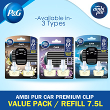 [PnG] Ambi Pur Car Premium Clip Vanilla Bouquet/Lavendar Spa/Pacific Air 7.5mlx2 / Refill 2 x 7.5ml