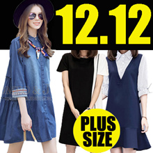 《12.12 》2018 Clearance sale !!! Limited-time preferential !2018 NEW FASHION PLUS