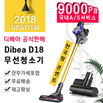 The latest Dibea D18 Dai Kai wireless cleaner / free shipping tube with VAT / Domestic A / S / Korean outlet / Dyson style