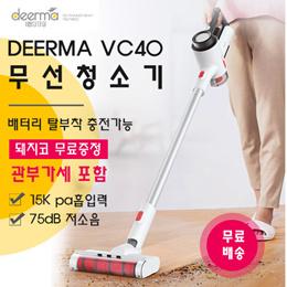 德尔玛吸尘器家用静音手持式强力除螨小型毯迷你大功率吸猫狗毛VC40