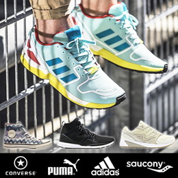 ADIDAS PUMA LIFESTYLE SHOES SHOE SNEAKER SNEAKERS KICKS FOOTWEAR STREET  FASHION c62d58b53