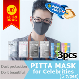 [ HAZE FILTER ] Celebrities PITTA MASK series (3pcs) / We DONT MESS with PRICE!!! / for kids too