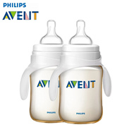 PHILIPS AVENT 2pcs Classic PES Bottle with Handles 260ml