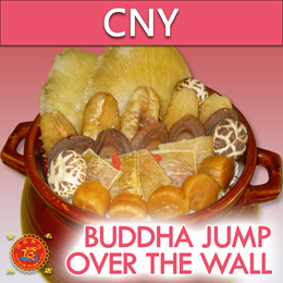 Buddha Jump Over The Wall | 佛跳墙 | 2 Choices | 5PAX/10PAX |  ♦ Abalone