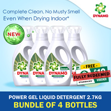 [DYNAMO] NEW LAUNCH! Bundle of 4 Power Gel Odor Removal For Indoor Dry! Starbucks Voucher FULLY REDEEMED