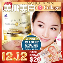[LAST DAY! BUY 4 = $12 OFF* + $20 CASH REBATE*!] ♥NANO COLLAGEN ♥100% RESULTS* G`TEED♥#1 BEST-SELLER