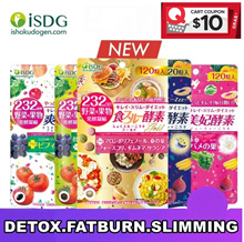 [NEW DETOX ITEM] WATCH THE NEW VIDEO! [ISDG] AUTHORISED SELLER♥ISDG JAPAN NO.1 ENZYME SLIMMING/DETOX
