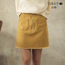 TOKICHOI - Multi-color Double Pockets Denim Skirt-190007-Winter