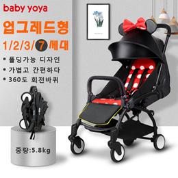 요야 유모차 / Yoya 유모차 악세사리 포함 / 절충형 유모차 / 기내용유모차 / 베이비 유모차 / Yoya / Baby Yoya / 무료배송 정품보장