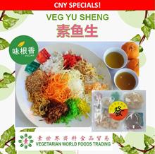 CNY Specials! Vegan Yu Sheng 素鱼生