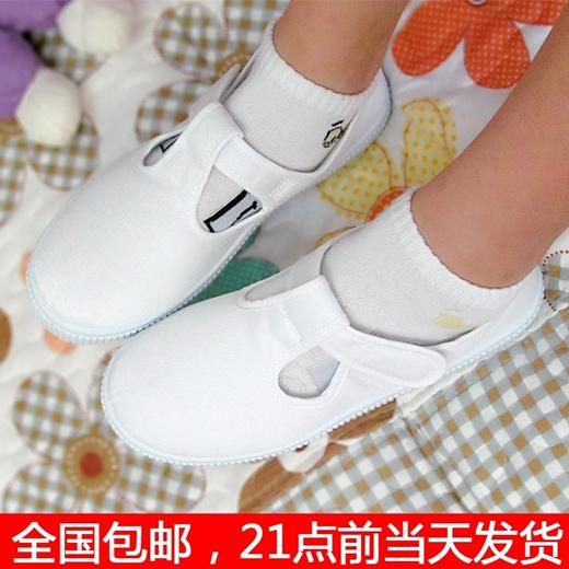 kindergarten school shoes