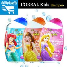 【Loreal Kids】Shampoo 265ML ★Blueberry Ariel/Orange and Mango/Strawberry Rapunzel★
