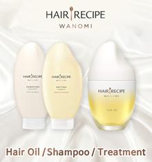 [Hair Recipe] Wanomi  Hair Oil / Non-silicon Shampoo / Treatment