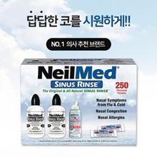 [네일메드] 비강 클리너 250개입 /코식염수/미세먼지/비염치료