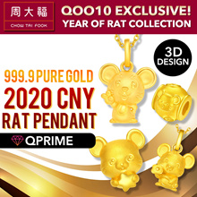Chow Tai Fook 999 Pure Gold Year of Rat Pendants/Charms Collection