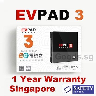 EVPADFreeShippingTV BOX Latest EVPAD3S MAX Free IPTV Android TV Box free  live TV channels Local Warranty