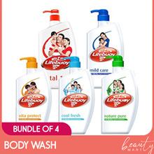 [4x1000ML] LIFEBUOY BODY WASH MIX AND MATCH FREE SHIPPING
