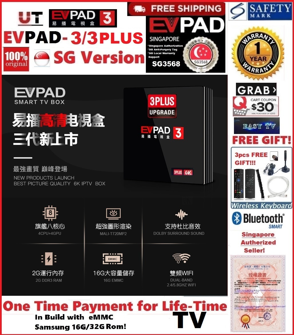 EVPAD Official♛★FREE SHIPPING+FREE AIRMOUSE★6K EVPAD 3/3 PLUS SG TV  BOX★Easy TV Box/VOD Smart Box/1 Year Warranty!