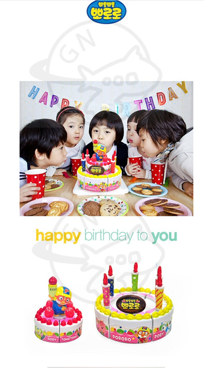 Pororo Happy Birthday Cake 2 Layer Music Candle Invitation Card Figure Accessory