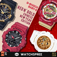 [CNY SPECIAL] *CASIO GENUINE* G-SHOCK BABY-G Red N Gold CNY Edition Collection! Free Shipping!
