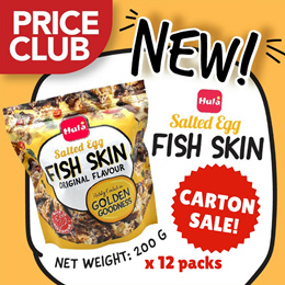 [PRICECLUB] HULA Salted Egg Fish Skin 200g / Carton Deal : 12 packs x 200g  / Made in SG