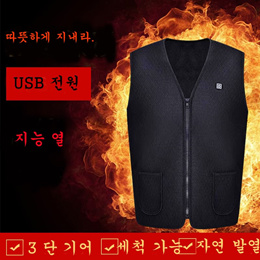 2018 type hot spare battery USB Carbon surface type heating vest / same as Korea TV home shopping