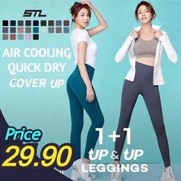 [STL] Lowest Price ! 1+1Premium up leggings pants /Made in Korea /Quick-dry/leggings / Pants / Yoga
