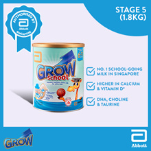 Grow School Stage 5 - Milk Formula 1.8kg